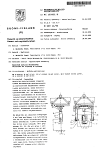 Image of Patent FI 103031